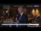 Новости на «Россия 24»  •  Программу второго дня Всемирного экономического форума в Давосе открыл ВТБ-Капитал