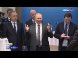 Путин провел жеребьевку чемпионата мира по футболу-2018