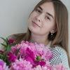 Ekaterina Borovkova