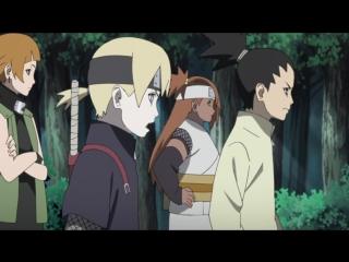 [Rain.Death] Boruto: Naruto Next Generations 74 / Боруто: Следующее поколение Наруто 74 серия [Русская озвучка]