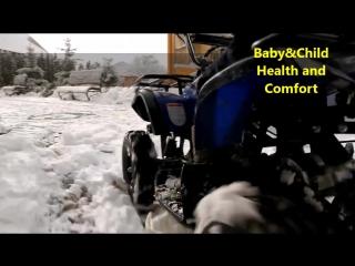 Baby&Child Health and Comfort Квадроцикл детский Бензиновый