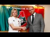 «Локомотив» создал новую женскую команду