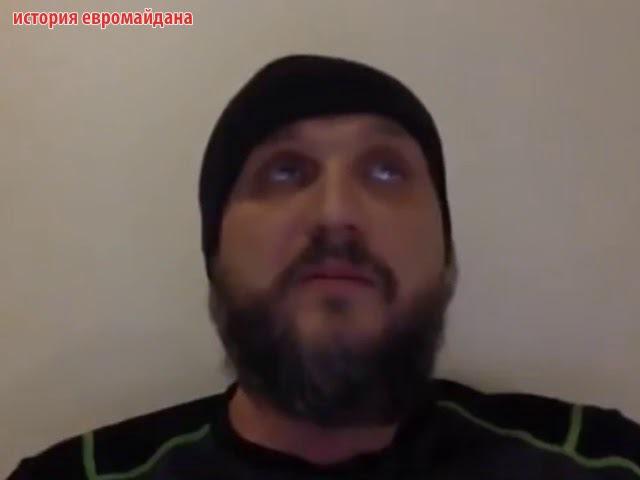 11 декабря 2017 Провокация гражданской войны спецслужбами Украины СБУ - Александр ...