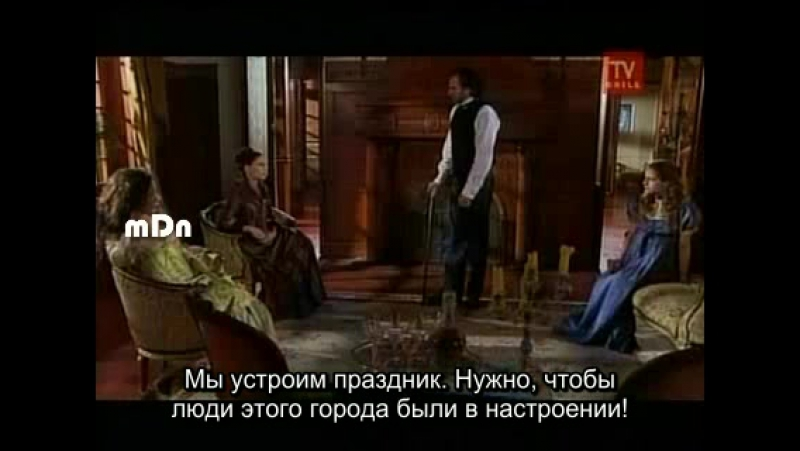 Граф Вролок - 77 серия