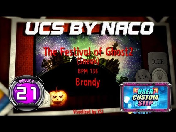 The Festival of Ghost 2 SP21 UCS by NACO Plssss