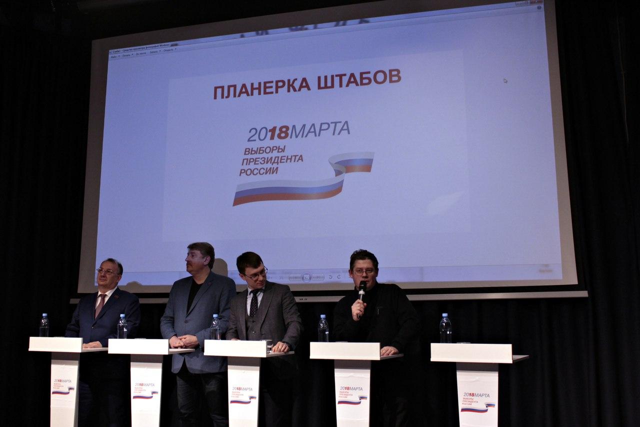 «Во благо народа»: Представители кандидатов в Президенты РФ о выборах-2018, митингах и молодежи