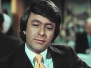 Congratulations, Its a Boy! 1971 Bill Bixby in english eng 720p