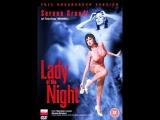 Ночная женщина La signora della notte (1986) Италия