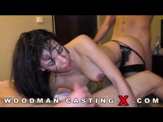 На кастинге у вудмана woodman casting sophia laure hardcore porno anal