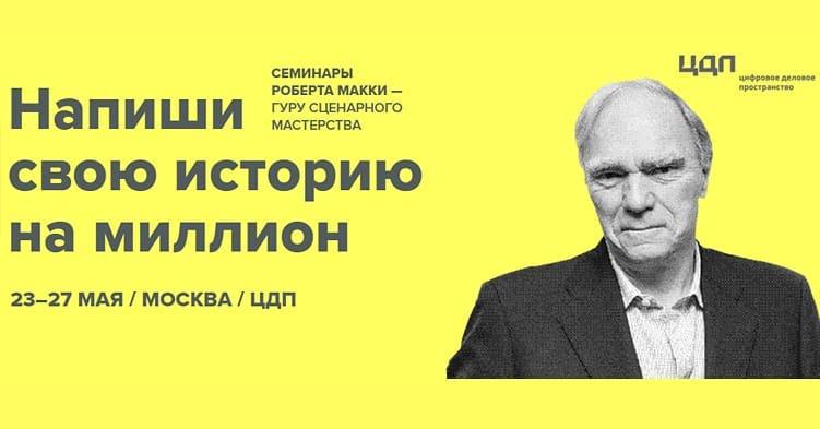 Константин Маласаев  