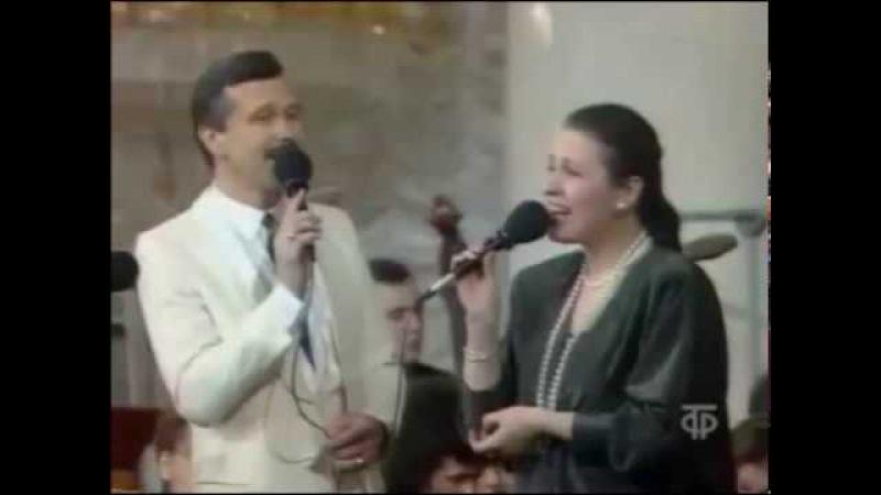 Валентина Толкунова и Леонид Серебренников Гой да