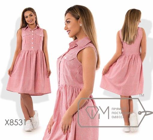 Платье № х8531
