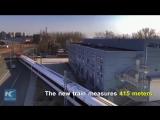 Китай испытывает новый скоростной поезд «Фусин»