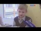 Россия 1 Детские умные часы с GPS