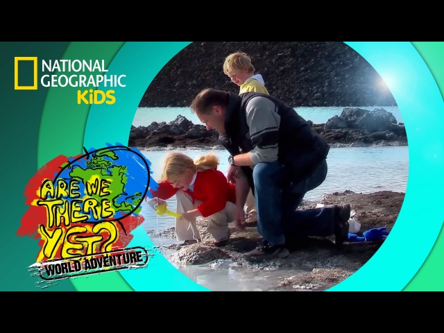 Iceland: Natural Wonders | Are We There Yet?