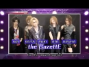 the GazettE J-MELO Request Special (18.09.2017)