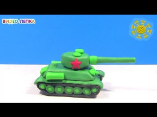 The tank t-34. modeling clay for the victory day video modeling