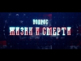Почему ОНИ хотят УНИЧТОЖИТЬ Россию. Вопрос жизни и смерти.
