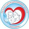 """ГКУСО МО """"РЦ Коломна"""""""