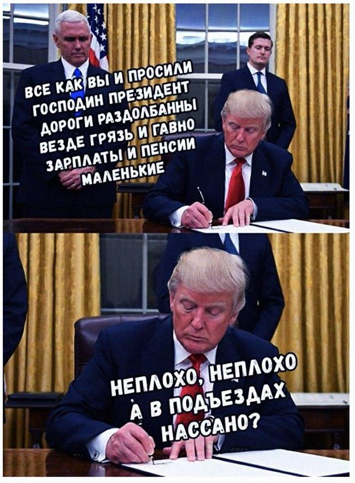 Alt-текст