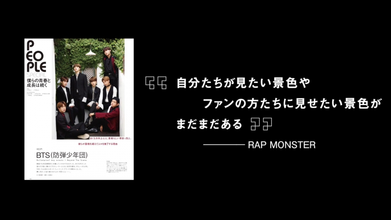 VIDEO BTS Special video for CREA October 2017 issue