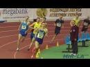 Чемпионат Украины 2018 по легкой атлетике в помещении 800 m Men Final