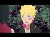 Боруто: Новое поколение Наруто 29 серия / Boruto: Naruto Next Generations (Русская озвучка)