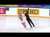 Александра Степанова и Иван Букин. Гран-при Франции 2017