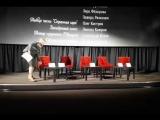 магдалена кроули - дискуссия