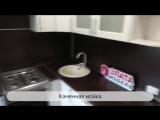 Видеообзор кухни Злата Мебель 21064
