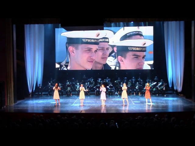 Арабелла - На побывку едет молодой моряк