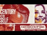 BBC: Век эгоизма / Столетие личности (1) Машины счастья (2002) The Century of the Self. Happiness machines