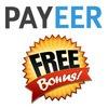 Бонусы на PAYEER кошелек!