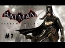 Batman Arkham Knight DLC Batgirl A Matter of Family 1