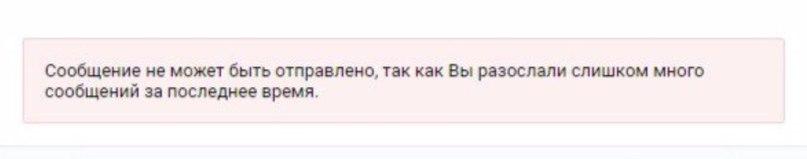 Никита Веселов   Пермь
