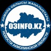 03info.kz