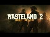 Стрим 09.01.2018 - Wasteland 2 (#5)