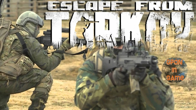 🔴 Escape from Tarkov. Охота за ЧВК . EFT 1080p 🚷16 .GPON in Game