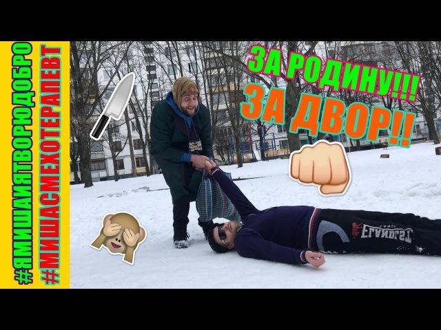 Бабка Бунтарка - Уебывай в свой двор / ПАРОДИЯ