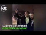 Футболист Александр Кокорин выложил видео, на котором он стреляет в воздух из пистолета