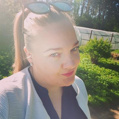 Jekaterina Butylkina