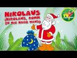 Nikolaus (Nikolaus, Komm Zu Mir Nach Haus) - Die schönsten Nikolauslieder zum Mitsingen