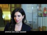 Алиса Хазанова представила в Самаре фильм «Осколки»