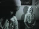 Совесть (1968)