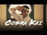 Кобра Кай / Cobra Kai.1 сезон.Тизер-трейлер #3 [1080p]