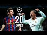 Lionel Messi vs Cristiano Ronaldo ● Top 20 Champions League Goals Ever