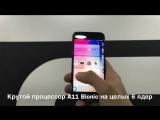 iPhone 8 — Обзор за минуту — ruStore