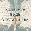magazin_shoes