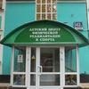 """Центр физической реабилитации и спорта """"ГРОССКО"""""""