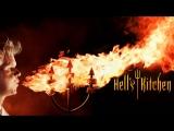 Адская Кухня 17 сезон 2 серия / Hells Kitchen (2017)